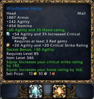 Windhome Helm